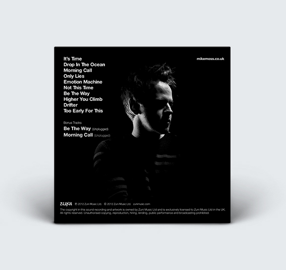 Vinyl Back Cover Image